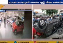 Tata Tiago Accident Hyderabad