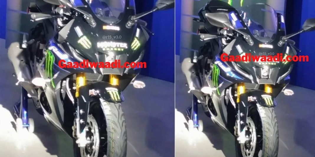 Yamaha R15M Leaked
