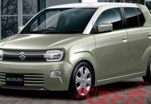 2022 Suzuki Alto Rendered