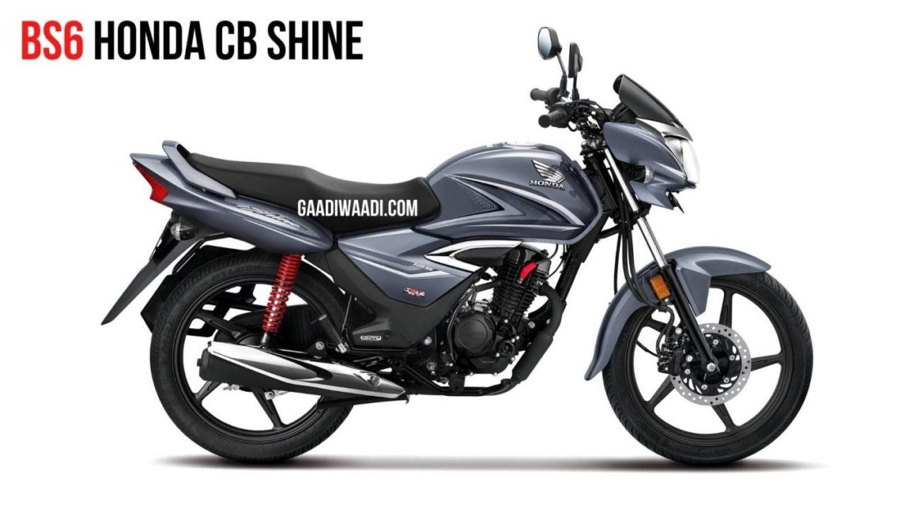 Honda Shine 125 side profile
